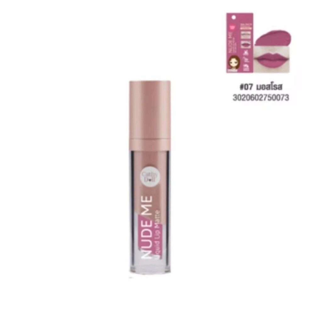 Karmart Cathy Doll Nude Me Liquid Lip Matte 4g. #7 มอสโรส
