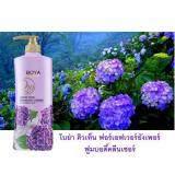 ขาย Karmart Forever Young Perfume Body Cleanser Boya Q10 ครีมอาบน้ำโบย่า กลิ่นไฮเดรนเยีย อาบผิวเด็กเด้ง 500Ml ผู้ค้าส่ง