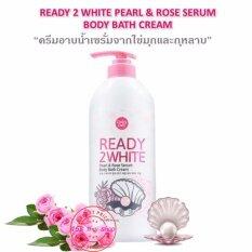 ซื้อ Karmart Ready 2 White Pearl Rose Serum Body Bath Cream Cathy Doll ครีมอาบน้ำไข่มุก เซรั่มกุหลาบ 500 Ml ใหม่ล่าสุด
