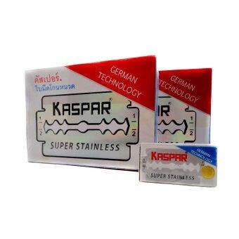 KASPAR ใบมีดโกนหนวด บรรจุ 100ใบ/กล่อง (แพ็คคู่)