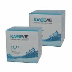 ซื้อ Kaybevie Whitening F*C**L Snow Soap เคบีวีย์ สบู่น้ำแร่จากแบรนด์ Kaybee ทำความสะอาดผิวหน้าใส ด้วยน้ำแร่จากสวิตเซอร์แลนด์ ขนาด 40 กรัม 2 ก้อน Kaybee ถูก