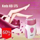 ราคา Keda เครื่องกำจัดขน Gently Gold Caress รุ่น Kd 175 Pink ไทย
