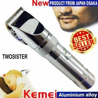 Kemei Twosister ปัตตาเลี่ยนตัดผม Kemei KM-9801