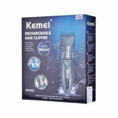 ราคา Kemei บัตตาเลี่ยนตัดแต่งหนวดและทรงผม รุ่น Ckl 605 Grey Kemei เป็นต้นฉบับ