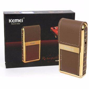 Kemei เครื่องโกนหนวดไฟฟ้า ชนิดพกพา Mini Rechargeable Shaver (สีทอง)