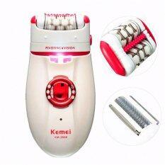 ขาย ซื้อ Kemei เครื่องถอนขนและโกนขน ระบบไฟฟ้า 2In1 รุ่น Km 2668 ใน ไทย