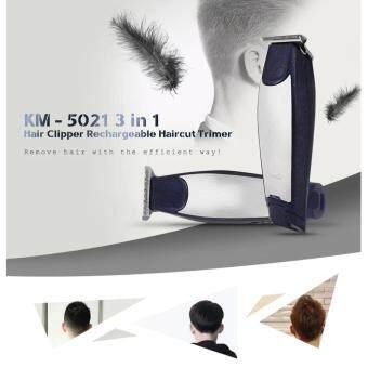 Kemei electric hair clippers ปัตตาเลี่ยนไร้สาย รุ่น KM-5021