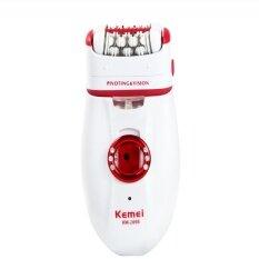 ราคา Kemei เครื่องถอนขนโกนขนและโกนขนไฟฟ้า Kemei 2 In 1 รุ่น Km 2668 White Red Kemei ออนไลน์