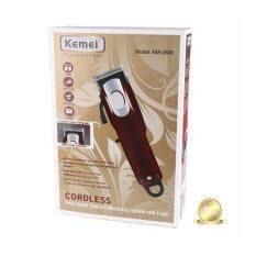 ราคา Kemeiปัตตาเลี่ยนไร้สายเครื่องมือตัดผมมืออาชีพ Km 2600 สีแดง อย่างดี ใหม่ล่าสุด Kemei เป็นต้นฉบับ