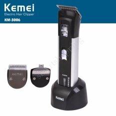 ราคา Kemei Km 3006 แบตตาเลี่ยน ปัตตาเลี่ยนตัดผมไฟฟ้าไร้สาย พร้อมใบมีดตกแต่งหนวด เคราและจอน 3 In 1 ออนไลน์
