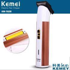 ขาย Kemei Rechargeable Cordless Hair Trimmer ปัตตาเลี่ยนไร้สาย ตัดผม ตกแต่งหนวด เครา รุ่น Km 702B