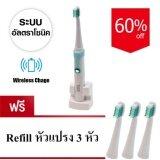 ซื้อ Kemei Tops แปรงสีฟันไฟฟ้าอุลตร้าโซนิค รุ่น Km 907 Kemei ถูก