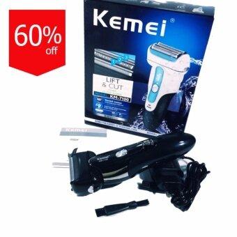 Kemei มีดโกนหนวดไฟฟ้าหัวลอย มีดโกนหนวด Trimmer ปัตตาเลี่ยน KM-7100