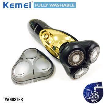 Kemei Twosister Kemei LiftCut เครื่องโกนหนวด กันน้ำ หัวลอย โค้งเว้าได้มาก โกนได้แนบผิวมากสุด ผิวดูเรียบเนียนทันที km9809