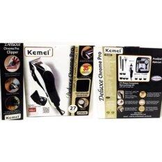 ราคา Kemmi Km 8825 Deluk Chrome Pro ปัตตาเลี่ยนตัดผมชายแบบมีสาย ปัตตาเลี่ยนตัดผมชาย Professional Super Taper Hair Clipper For Men Women ใหม่