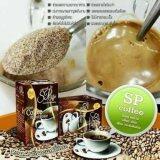ขาย Ketsara Sp Coffee กาแฟเพื่อสุขภาพ และลดน้ำหนัก ถูก กรุงเทพมหานคร
