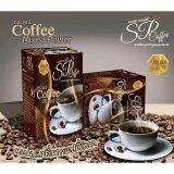 ราคา Ketsara Sp Coffee กาแฟเพื่อสุขภาพ และลดน้ำหนัก 2 กล่อง 20 ซอง เป็นต้นฉบับ Ketsara