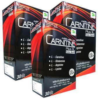 คาร์นิทีน พลัส 3 แอล สูตรเร่งเบิร์น Carnitine Plus 3L Extra Burnt 30 Tab.X 3 Box-