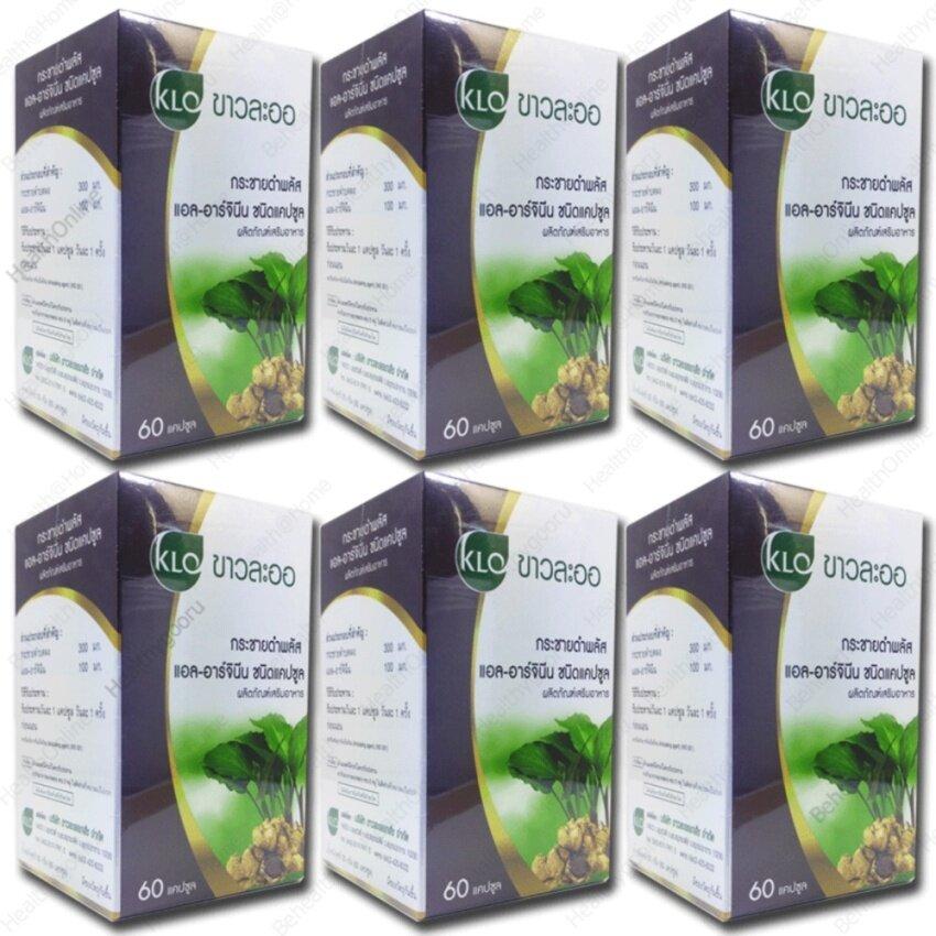 ขาวละออ กระชายดำ พลัส แอล-อาร์จินีน KHAOLAOR Krachaidum Plus L-Arginine 60 Capsules X 6 Bottles