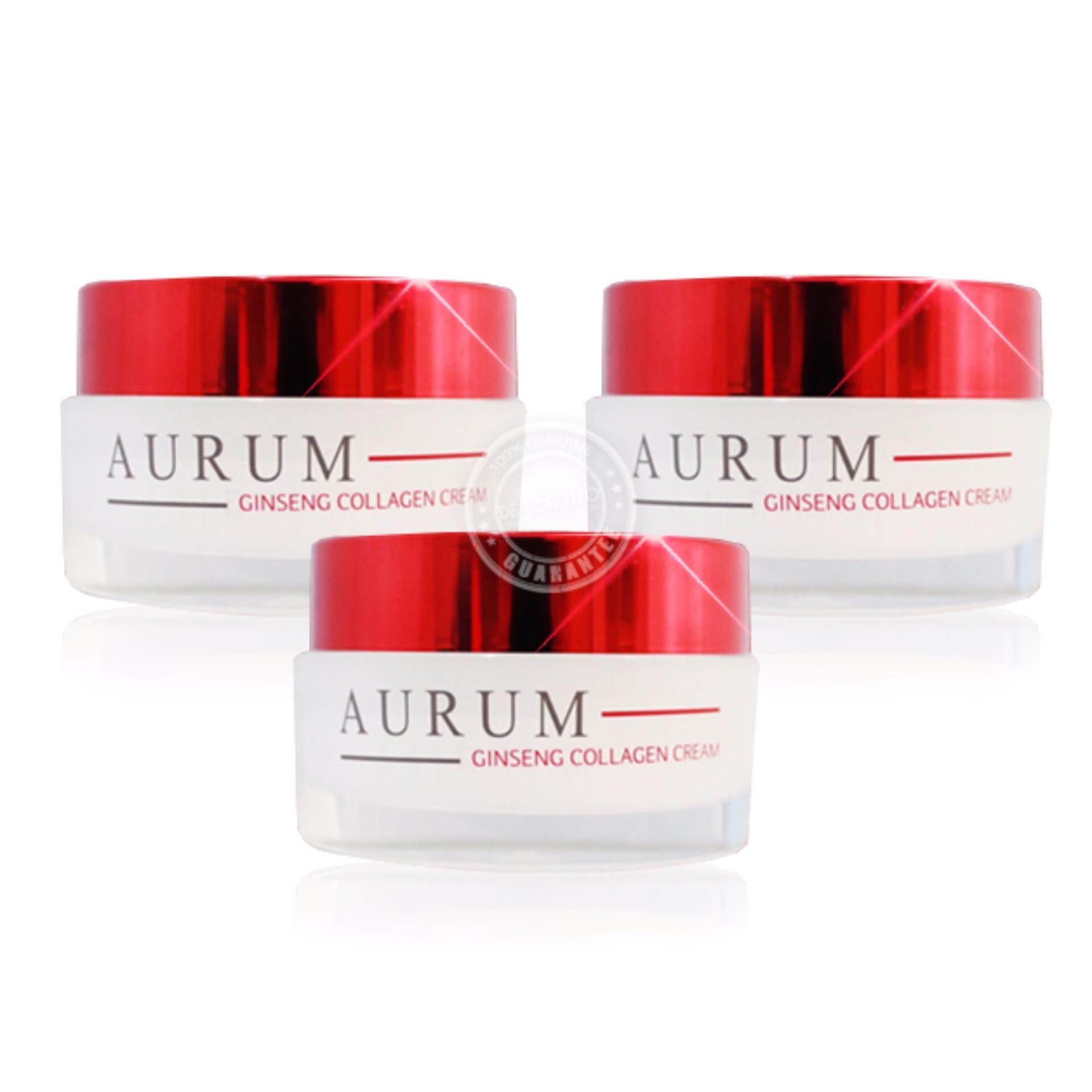 ลดล้างสต๊อก ครีม อั้ม พัชราภา Aurum Ginseng Collagen Cream ครีมออรั่ม ครีมบำรุง ครีมโสม ครีมอั้ม 50g. (3กล่อง) ครีมที่หลายคนใช้ได้ผล