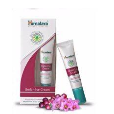 ครีมบำรุงรอบดวงตา Himalaya Herbals Under Eye Cream 15 Ml ใหม่ล่าสุด
