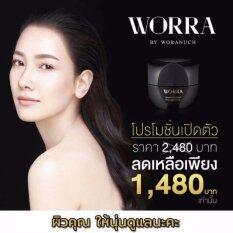 โปรโมชั่น ครีมนุ่น Worra By Worranuch วอร์ร่า บาย วรนุช ไบรท์เทนนิ่ง เดย์ แอนด์ โอเวอร์ไนท์ ครีม Brightening Day Overnight Cream ขนาด 30 กรัม 1 กระปุก Worra