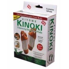 Kinoki Detox Foot Pad แผ่นแปะเท้าดูดสารพิษ ล้างสารพิษ (1 กล่อง ) By D-Healthcare.