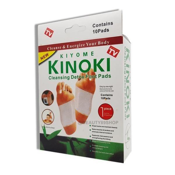 Kinoki Detox Foot Pad แผ่นแปะเท้าดูดสารพิษ ล้างสารพิษ (1 กล่อง )   image