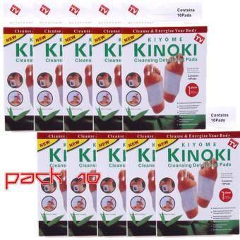 Kinoki Detox Foot Pad แผ่นแปะเท้าดูดสารพิษ แผ่นดูดสารพิษจากเท้า แพค 10 กล่อง