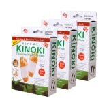 โปรโมชั่น Kinoki Detox Foot Pad แผ่นแปะเท้าดูดสารพิษ ดีทอกซ์ ล้างสารพิษ 3 กล่อง ถูก