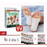 ราคา Kinoki Detox Foot Pads แผ่นแปะเท้า แผ่นติดเท้า ช่วยผ่อนคลายฝ่าเท้า 3Boxes Free 1 Box ใหม่ ถูก