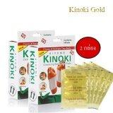 ขาย ซื้อ ออนไลน์ Kinoki Gold Detox Foot Pad แผ่นแปะเท้าดูดสารพิษ ล้างสารพิษ รุ่นโกลด์ แพค 2 กล่อง