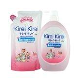 ทบทวน Kirei Kirei ครีมอาบน้ำ คิเรอิ คิเรอิ สูตรแอนตี้แบคทีเรีย กลิ่น พีช 900 มล Refill 600 Ml