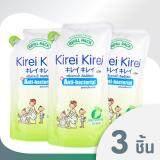 Kirei Kirei ครีมอาบน้ำ คิเรอิ คิเรอิ สูตรแอนตี้แบคทีเรีย กลิ่นองุ่น Refreshing Grape 600 มล ชนิดถุงเติม 3 ถุง เป็นต้นฉบับ