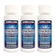 ราคา เซรั่มปลูกผม Kirkland Minoxidil 5 ชนิดน้ำ 3 ขวด Kirkland ใหม่