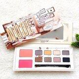 ราคา Kiss Beauty N*d* Eyeshadow Blush Palette อายแชโดว์และปัดแก้ม 1 ใหม่