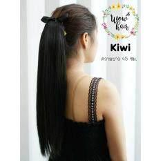 ขาย หางม้าแบบผูก รุ่น Kiwi สีดำธรรมชาติ ถูก กรุงเทพมหานคร