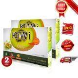 ราคา Kiwi Diet สารสกัดกีวี่เข้มข้น ไฟเบอร์สูง อิ่มนาน หน้าท้อง ต้นแขน ต้นขา ยุบ ตั้งแต่เม็ดแรก 2 กล่อง X 10 แคปซูล Kiwi เป็นต้นฉบับ
