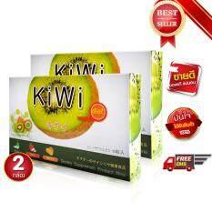 ขาย Kiwi Diet สารสกัดกีวี่เข้มข้น ไฟเบอร์สูง อิ่มนาน หน้าท้อง ต้นแขน ต้นขา ยุบ ตั้งแต่เม็ดแรก 2 กล่อง X 10 แคปซูล ใหม่