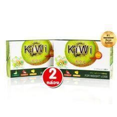 ขาย Kiwi Diet อาหารเสริมลดน้ำหนัก ไฟเบอร์สูง อิ่มเร็ว อิ่มนาน ไม่ทานจุกจิก Set 2 2 กล่อง X 10 แคปซูล เป็นต้นฉบับ