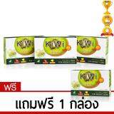 Kiwi Diet อาหารเสริมลดน้ำหนัก ไฟเบอร์สูง อิ่มเร็ว อิ่มนาน ไม่ทานจุกจิก Set 3 3 กล่อง X 10 แคปซูล แถม 1 กล่อง กรุงเทพมหานคร