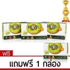 ขาย Kiwi Diet อาหารเสริมลดน้ำหนัก ไฟเบอร์สูง อิ่มเร็ว อิ่มนาน ไม่ทานจุกจิก Set 3 3 กล่อง X 10 แคปซูล แถม 1 กล่อง Kiwi ใน กรุงเทพมหานคร