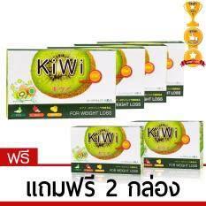 ขาย Kiwi Diet อาหารเสริมลดน้ำหนัก ไฟเบอร์สูง อิ่มเร็ว อิ่มนาน ไม่ทานจุกจิก Set 4 4 กล่อง X 10 แคปซูล แถม 2 กล่อง Kiwi ออนไลน์
