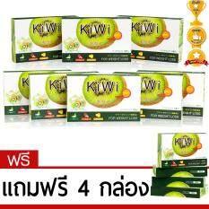 ซื้อ Kiwi Diet อาหารเสริมลดน้ำหนัก ไฟเบอร์สูง อิ่มเร็ว อิ่มนาน ไม่ทานจุกจิก Set 5 8 กล่อง X 10 แคปซูล แถม 4 กล่อง