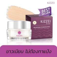 ซื้อ Kizzei ครีมกันแดด 3In1 ตัวเดียวสวยจบ ขาวใสใน 1 นาที ผสมรองพื้น 5G 01 ผิวขาว สินค้าขึ้นห้าง ปลอดภัย 100 ใหม่