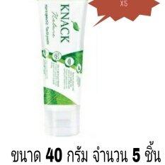 ซื้อ ยาสีฟัน Knack Nature ขนาด 40 กรัม จำนวน 5 ชิ้น