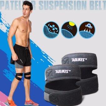เส้นรัดเข่า เข็มขัดรัดข้อเข่า ป้องกันและพยุงการบาดเจ็บของผู้ที่มีปัญหาข้อเข่าKnee Patella Support Brace Strap