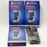 ราคา อุปกรณ์พยุงหัวเข่า ลดอาการบาดเจ็บ Knee Support Black สีดำ ออนไลน์