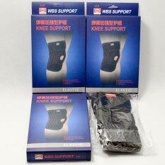 ราคา อุปกรณ์พยุงหัวเข่า ลดอาการบาดเจ็บ Knee Support Black สีดำ ถูก