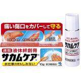 ซื้อ Kobayashi Sakamukea Liquid Bandage 10G พลาสเตอร์ยาแบบเหลว Kobayashi ออนไลน์